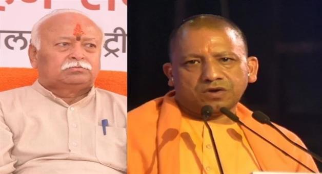 Khabar Odisha:case-filed-for-using-inappropriate-language-on-yogi-and-rss