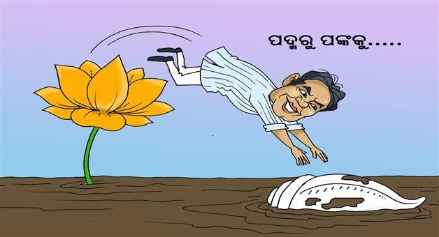 Khabar Odisha:catoon-odisha