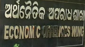 Khabar Odisha:cb-arrestes-bank-business-correspondence