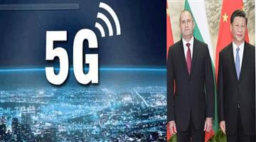 Khabar Odisha:china-failed-on-this-new-front-see-what-bulgaria-has-done-in-5g-manner