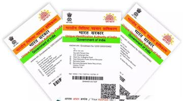 Khabar Odisha:companies-who-insist-for-aadhaar-card-can-face-one-crore-rupees-fine-and-10-year-jail-term