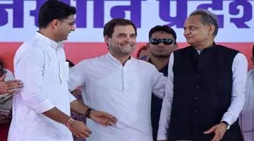 Khabar Odisha:congress-chief-rahul-gandhi-calls-ashok-gehlot-and-sachin-pilot-to-delhi