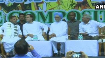 Khabar Odisha:congress-invite-17-opposition-parties-in-sanjhi-virasat-bachao-sammelan-but-skips-kejriwal