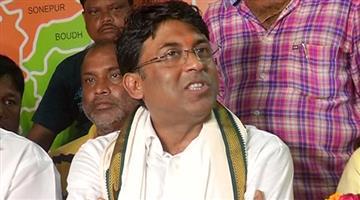 Khabar Odisha:congress-targets-cm-office