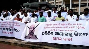 Khabar Odisha:continuously-question-hour-hamper-for-8-days