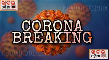 Khabar Odisha:corona-positive-in-Odisha-Today
