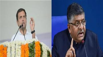 Khabar Odisha:coronavirus-politics-ravi-shankar-prasad-says-rahul-gandhi-spreading-lies-on-coronavirus-facts-are-being-manipulated