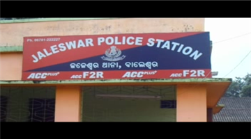 Khabar Odisha:crime-Odisha-Talsari-Marine-Police-detains-a-youth-for-allegedly-uploading-and-circulating-an-obscene-video-of-a-girl-student-on-social-media-in-Bhograi-of-Balasore-district