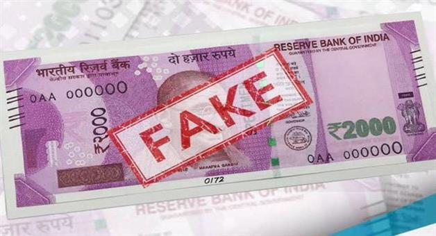 Khabar Odisha:crime-Odisha-fake-notes-0f-500-and-2000-are-found-3arrest