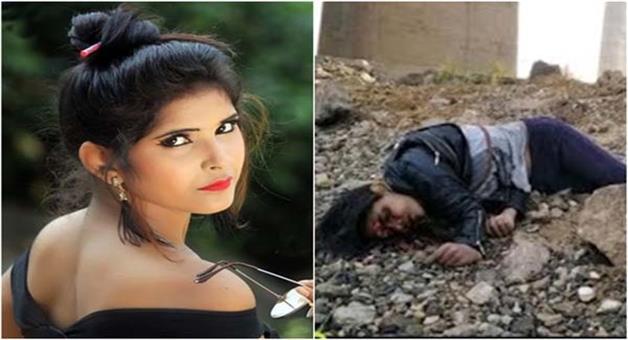 Khabar Odisha:crime-Odisha-sambalpur-simran-murder-mystery