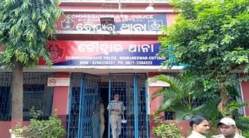 Khabar Odisha:crime-State-Odisha-Exchange-of-fire-reported-between-police-and-criminals-near-Mundasahi-in-Choudwar-7-dacoits-arrested