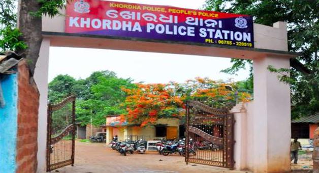 Khabar Odisha:crime-odisha-bjp-worker-manguli-jena-shot-dead-in-khurda