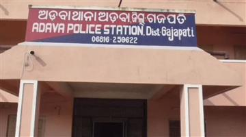 Khabar Odisha:crime-odisha-gajapati-mohani-82-kg-ganja-seized-4-arrested