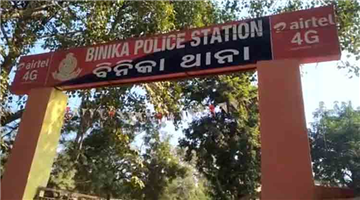 Khabar Odisha:crime-odisha-husband-attacked-his-wife-by-knife