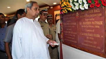 Khabar Odisha:crime-odisha-ips-convention-naven-patnaik