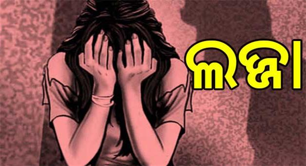 Khabar Odisha:crime-odisha-neighbour-rapes-minor-girl-at-Mundiasahi-in-Jatani