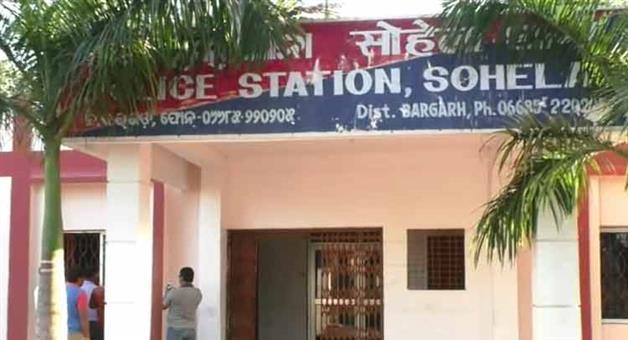 Khabar Odisha:crime-odisha-police-officer-in-sohela-bargarh-accused-in-rape-case