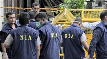 Khabar Odisha:crime-odisha-uttar-pradesh-nia-raid-isis-link