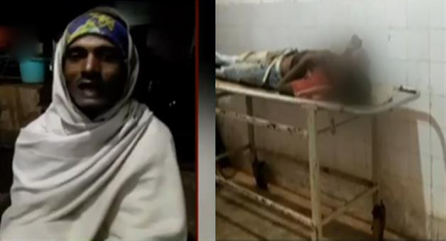 Khabar Odisha:crime-odisha-video-of-laxmidhar-behera-virals