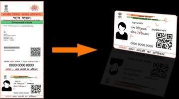 Khabar Odisha:data-may-b-stolen-from-plastic-aadhar