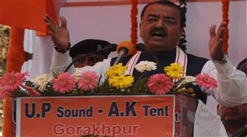 Khabar Odisha:deputy-cm-keshav-prasad-maurya-gave-statement-on-ram-mandir