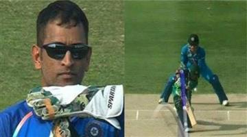 Khabar Odisha:dhoni-ms-dhoni-drs-decision-review-system-india-vs-pakistan-asia-cup-2018