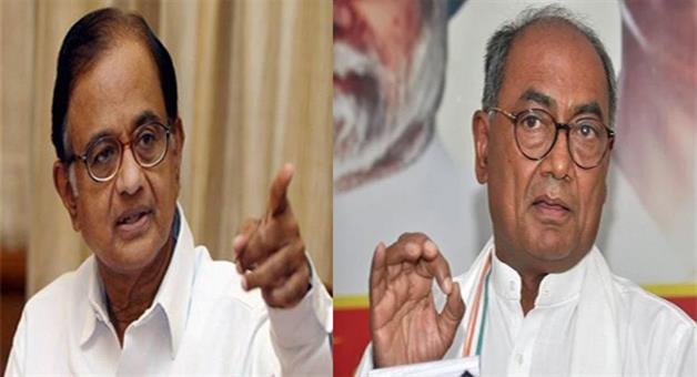 Khabar Odisha:digvijay-singh-and-p-chidambaram-attacks-on-modi-government-on-article-370