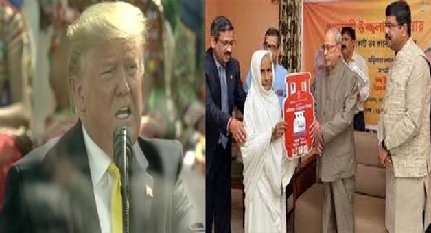 Khabar Odisha:donald-trump-praise-for-Pradhanmantri-Ujjwala-Yojana