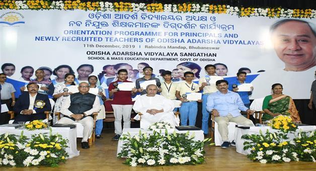 Khabar Odisha:education-Odisha-100-more-Adarsha-Vidyalaya-will-build-in-Odisha
