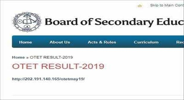 Khabar Odisha:education-odisha-otet-result-2019-odisha-board-of-secondary-education-to-release-state-teacher-eligibility-test-2019-results-soon