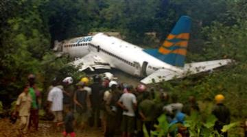 Khabar Odisha:eight-bodies-found-in-indonesian-plane-crash