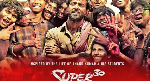 Khabar Odisha:entertainment-bollywood-odisha-hritik-roshan-starer-super-30-collects-11-crore-rupees-at-box-office-on-first-day