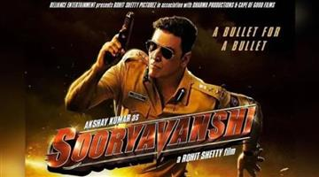 Khabar Odisha:entertainment-bollywood-sooryavanshi-official-trailer-rohit-shetty-film-akshay-kumar-katrina-kaif