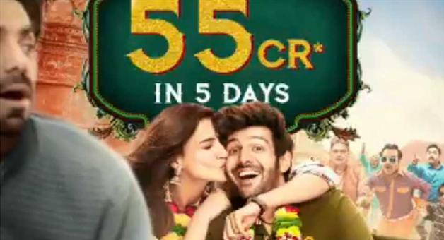 Khabar Odisha:entertainment-bollywood-odisha-box-office-collection-worldwide-kartik-aaryan-kriti-sanons-film-luka-chuppi-day-5