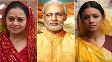 Khabar Odisha:entertainment-bollywood-zarina-wahab-and-barkha-bisht-will-play-the-roll-in-modi-film