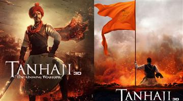 Khabar Odisha:entertainment-bollywood-odisha-watch-video-ajay-devgn-seen-with-saffron-flag-in-hand-tanhajitheunsungwarrior
