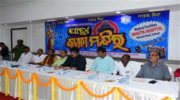 Khabar Odisha:entertainment-jollywood-jatra-kalamandir-inagurated-on-17-november