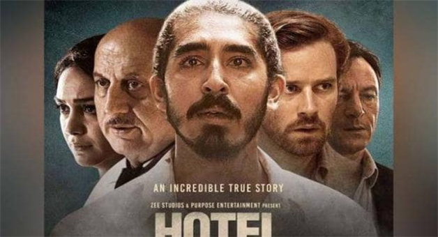 Khabar Odisha:entertainment-odisha-hotel-mumbai-movie-review-story-dev-patel-jason-issacs-armie-anupam-kher