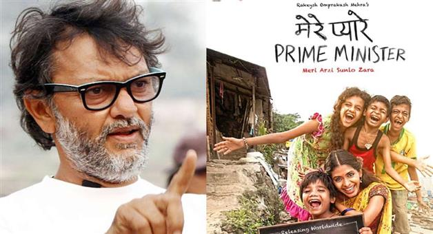 Khabar Odisha:entertainment-odisha-rakeysh-omprakash-mehras-mere-pyare-prime-minister-trailer-is-out-now