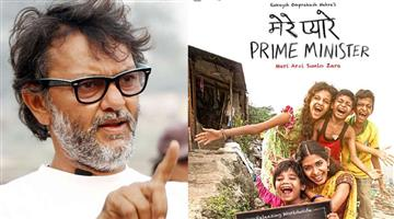 Khabar Odisha:entertainment-odisha-rakeysh-omprakash-mehras-mere-pyare-prime-minister-trailer-is-out-now