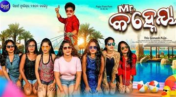 Khabar Odisha:entertainment-odisha-papu-pompom-in-controvercy