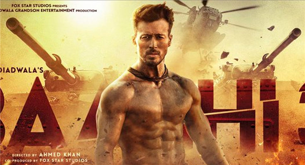 Khabar Odisha:entertainment-odisha-baaghi-3-trailer-released-tiger-shroff-action-avatar-in-film-trending-on-youtube