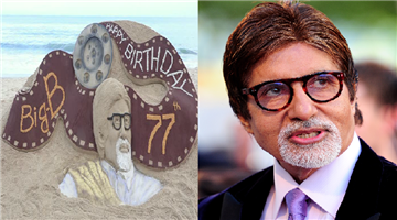 Khabar Odisha:entertainment-odisha-amitabh-bachchan-does-not-want-to-have-grand-celebration-on-his-birthday