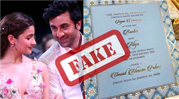Khabar Odisha:entertainment-odisha-ranbir-kapoor-and-alia-bhatts-wedding-card-viral-but-this-is-fake