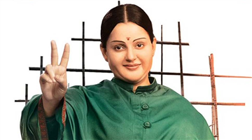 Khabar Odisha:entertainment-odisha-see-the-first-look-of-kangana-ranaut-film-thalaivi