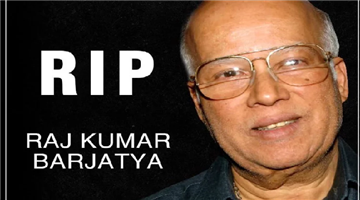 Khabar Odisha:entertainment-odisha-film-producer-rajkumar-barjatya-passed-away