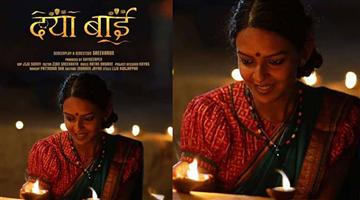 Khabar Odisha:entertainment-odisha-biopic-on-social-activist-daya-bai-to-release-in-april