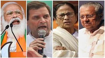 Khabar Odisha:exit-poll-result-in-westbengal-tamilnadu-kerala-assampaduchery