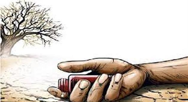 Khabar Odisha:farmer-commits-suicide-in-bolangir