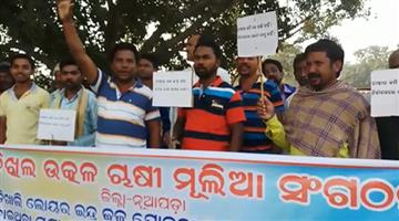 Khabar Odisha:farmers-protest-at-khadial